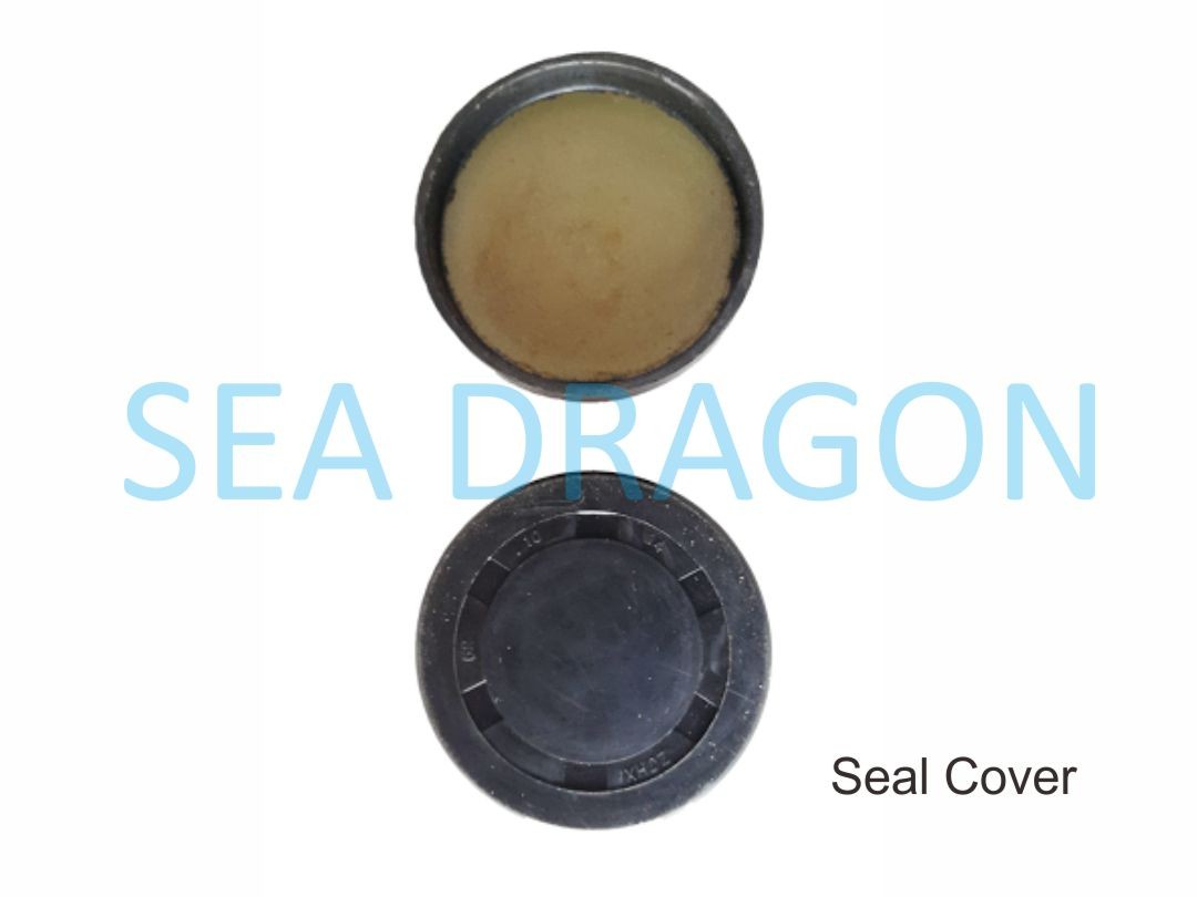 Seal Cover